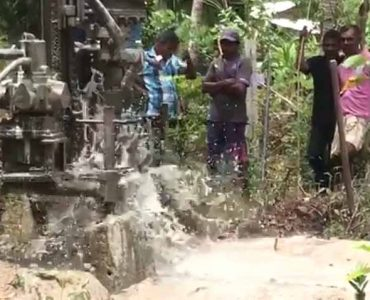 Tube Well Drilling Kanthale